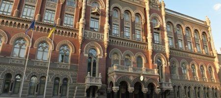 НБУ назвал официальный курс валют в Украине на 5 сентября 2018