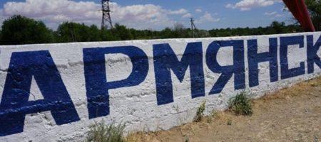 Стало известно, что за вещество отравило воздух в Крыму