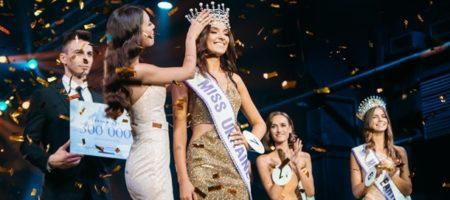 Стало известно имя победительницы конкурса Мисс Украина-2018 (ФОТО)