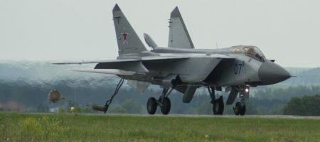 На России рухнул истребитель-перехватчик - подробности (ВИДЕО)