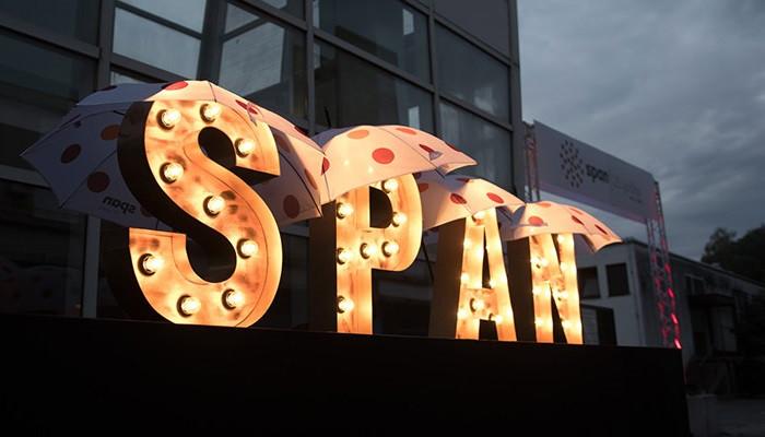 Спонсором столичного Арсенала станет известная хорватская IT-компания Span