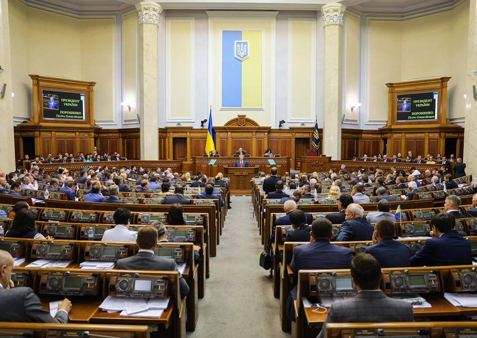 Рада приняла историческое решение: Украине идет в НАТО и ЕС