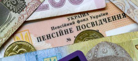 Пенсионная реформа в Украине: сами пенсии повысят, а выплаты под угрозой