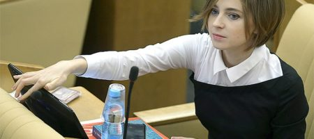 Поклонскую не голосовавшую за пенсионную реформу в РФ лишили поста в Госдуме