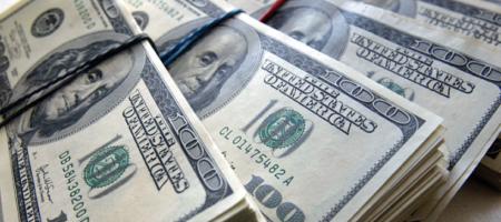 Украинцам рассказали, что будет с курсом доллара в стране