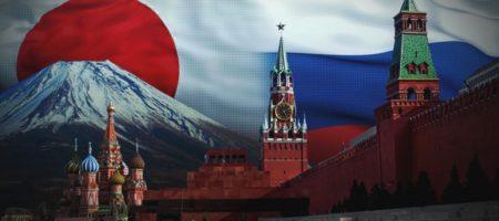Правительство Японии жестко осадило Путина потребовав вернуть острова перед тем, как начать переговоры