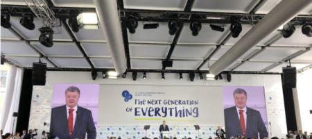 Порошенко уже подписал исторический документ: теперь Украина получит 1 млрд евро от ЕС