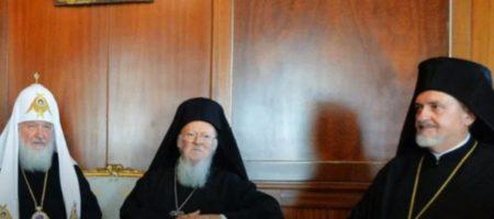 Варфоломей пригрозил проклятием Кириллу за ложь об Украине: в Греции обнародовали секретный диалог