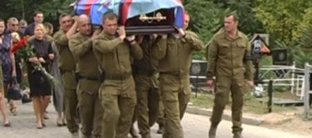На похоронах охранника Захарченка появился неожиданный персонаж (ФОТО)