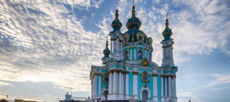 Официально Андреевскую церковь передали в пользование Константинополю