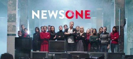 Скандальный телеканал NewsOne получил нового владельца