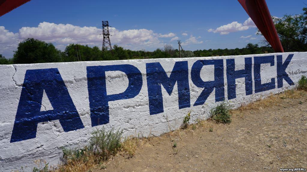 В Армянске снова АД! Город в очередной раз накрыло кислотой, люди на грани