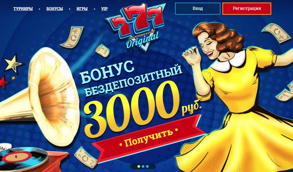 Знаменитое казино с лучшими играми