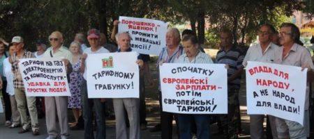 Выборы в Украине: какие партии уже обещают снизить комуналку