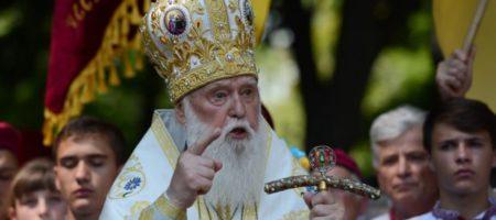Константинополь сделал огромный шаг на пути к предоставлению Томоса Украине: с патриарха Филарета сняли анафему