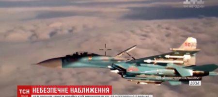 Воздушная провокация ВС РФ: русский истребитель СУ-27 пытался запугать ВМФ Украины (ВИДЕО)