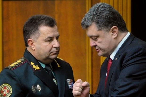 Неожиданное кадровое решение Порошенка — он уволил Полторака
