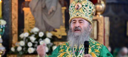 В УПЦ КП заявили, что на решающий собор по Томосу Онуфрия не пустят