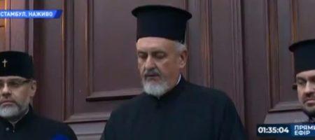 СРОЧНО! Вселенский патриархат публично огласил своё решение по Томосу для Украины