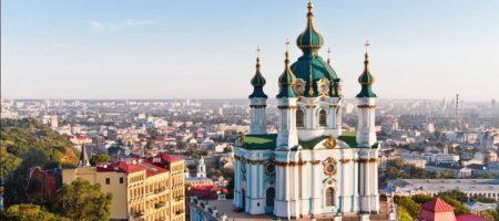 Официально Андреевская церковь перешла Вселенскому патриархату