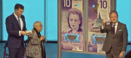 Правительство Канады впервые презентовала вертикальную банкноту