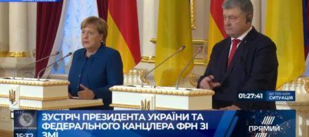Меркель на встрече с Порошенком, заявила что Германия будет поддерживать продление санкций против РФ