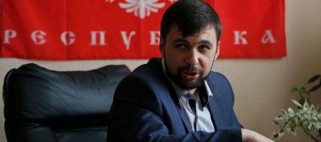 Жители Донецка показали свалку города, которая завалена «предвыборной» агитацией за Пушилина