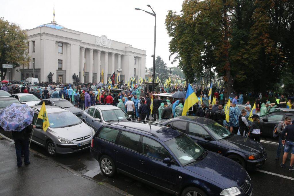 """Рада официально приняла решение о """"евробляхах"""": новые правила, и кто голосовал"""