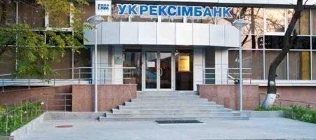 За этот год государственные банки уже успели заработать 6,3 млрд гривен