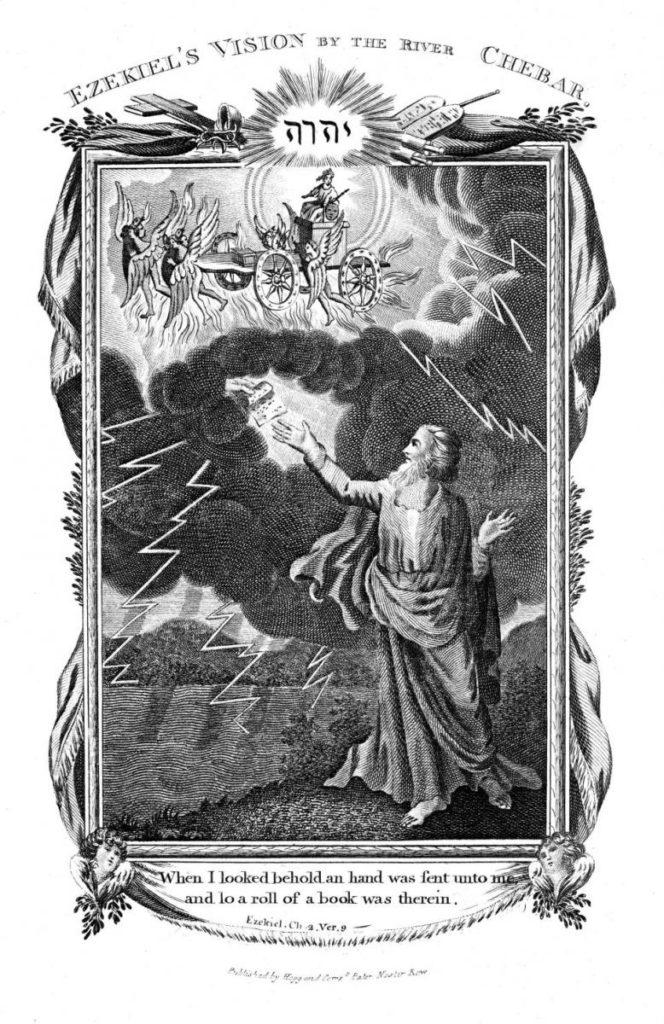 Сторонники библейской теории Апокалипсиса зафиксировали появление третьего предвестника (ВИДЕО)