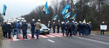 На Львовщине протестующие шахтеры перекрыли международное шоссе