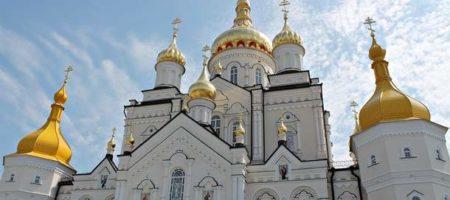 Полиция открыла дело из-за передачи УПЦ МП Почаевской лавры