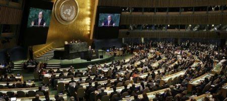 Росия, Китай, КНДР, Белорусь, Сербия и ещё 21 страна проголосовали против новой крымской резолюции ООН