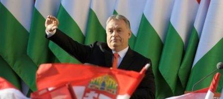 """Премьер-министр Венгрии назвал свое правительство """"проукраинским"""""""