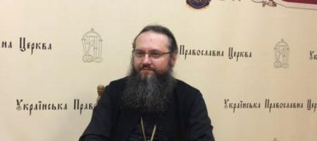 УПЦ МП сделали заявление о невозможности переименование патриархата в РПЦ