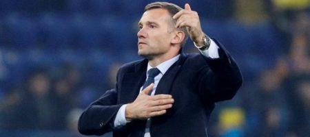 Лига Наций: превью матча Словакия — Украина