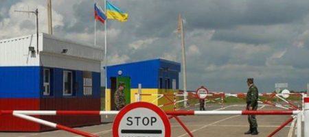 В Госпогранслужбе рассказали какие группы россиян не будут пускать в Украину