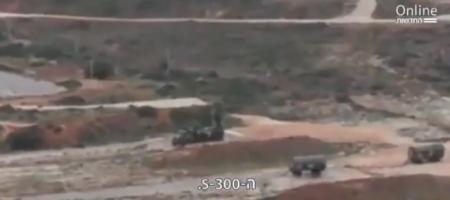 В Кремле паника! ВВС Израиля провели удачные учения по уничтожению С-300 РФ (ВИДЕО)