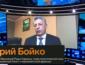 Депутат ВР от Оппозиционного блока Юрий Бойко в эфире Первого канала дружно пообщался с представителями ОРДЛО (ВИДЕО)