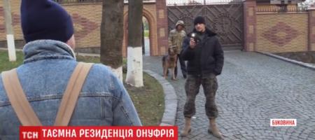 Журналисты провел расследование показав шикарные хоромы митрополита УПЦ МП Онуфрия в Буковине (ВИДЕО)