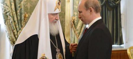 Константинопольский патриархат принял официальное решение - УПЦ МП в Украине больше не существует