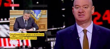 Квартал в своем стиле обсудил введение военного положения в Украине (ВИДЕО)