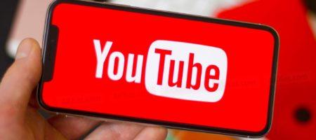 Видеохостинг YouTube собирается изменить подход к показу рекламы