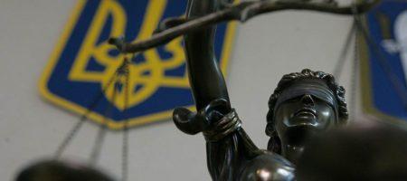 Молодого жителя Вараша осудили как диверсанта