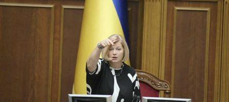 Верховная Рада отказалась поддержать отставку Луценко