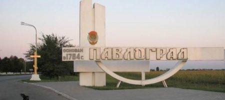 Трое бездомных избитых в Павлограде скончались, первые подробности о подозреваемых