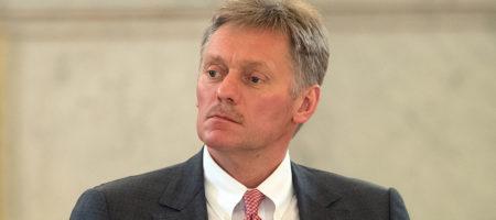 Кремль угрожает Украине полностью закрыть Азовское море
