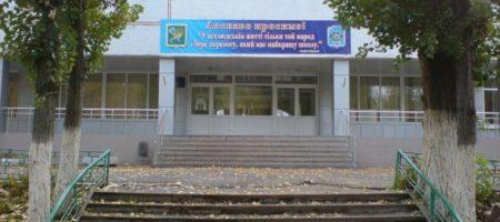 Стрельба в одной из Харьковских школ, ученик принес с собой пистолет