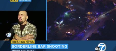В США на вечеринке в баре боевик устроил стрельбу, много раненых и убитых (КАДРЫ)