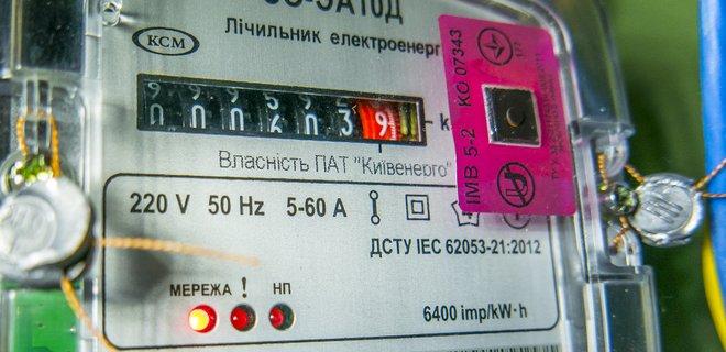 С нового года в Украине вводятся новые правила оплаты за электроэнергию